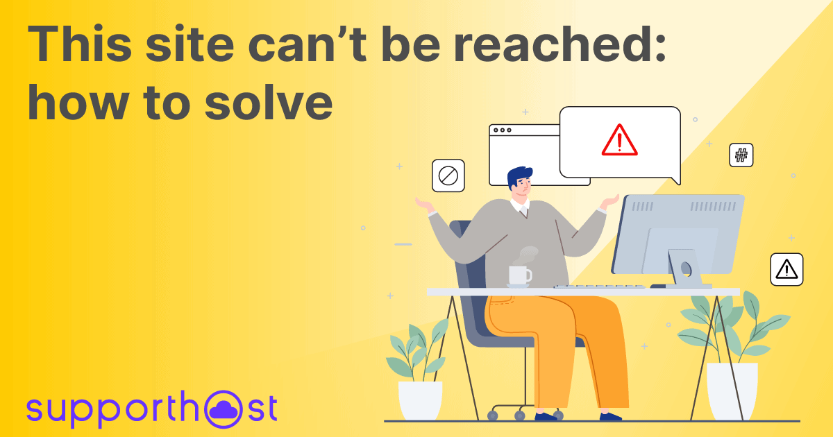 This site can't be reached: how to solve