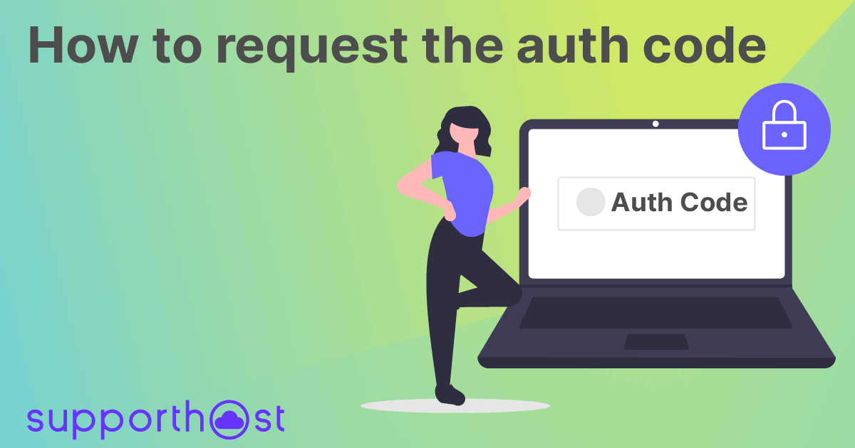 How to request the auth code